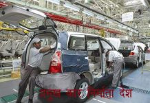 largest car manufacturing country in the world hindi